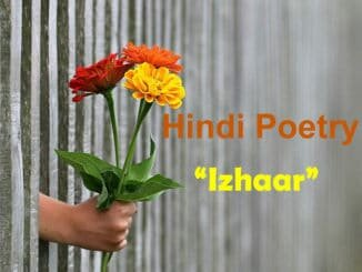 Best Hindi Poetry