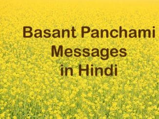 Basant Panchmi Messages in Hindi
