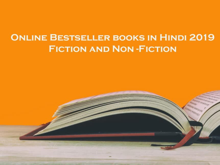 Best Seller Books in Hindi 2019
