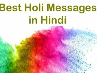 Best Holi messages in hindi